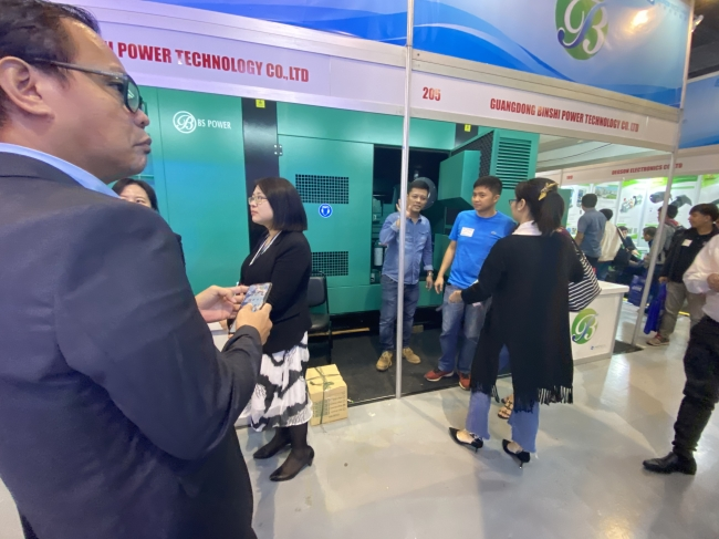 Binshi Power Attended 44th IIEE in Philippines