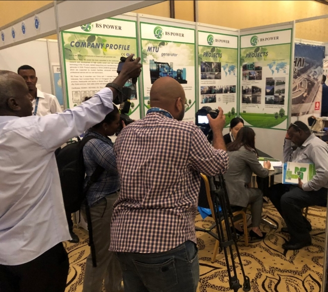 Binshi Power attended Opening Ceremony of Djibouti International Free Trade Zone